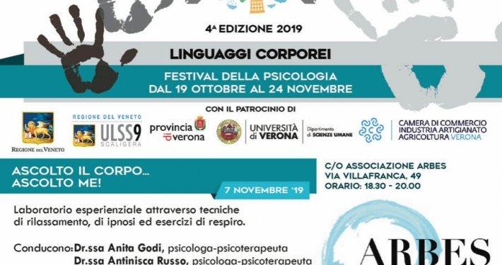 PSICOLOGI-IN-PIAZZA-2019-ASCOLTA-IL-CORPO-ASCOLTA-ME