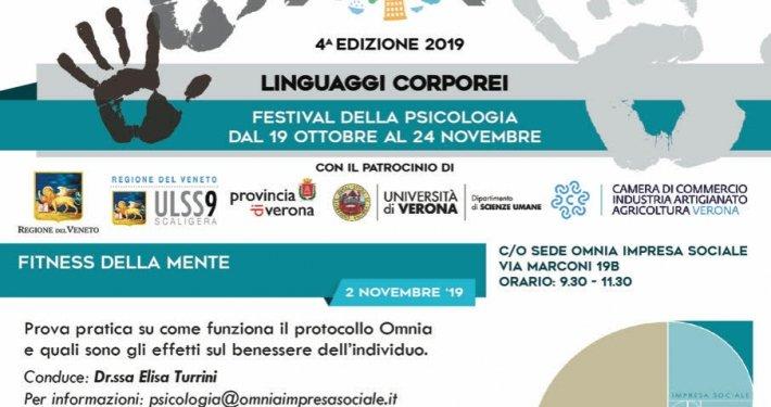 PSICOLOGI-IN-PIAZZA-2019-VERONA-OMNIA-IMPRESA-SOCIALE-FITNESS-DELLA-MENTE