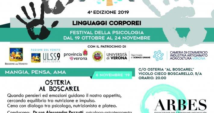 PSICOLOGI-IN-PIAZZA-2019-VERONA-OMNIA-IMPRESA-SOCIALE-MANGIA-PENSA-AMA