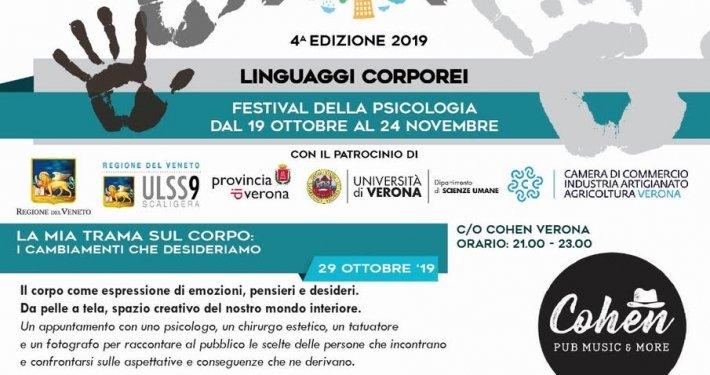 psicologi-in-piazza-2019-verona-omnia-impresa-sociale-LA-MIA-TRAMA-SUL-CORPO